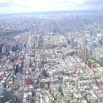 A panoramic view of the Taipei City seen from the 91st. Floor of Taipei 101