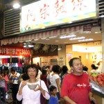 Ah Chong Flour-Rice Noodle Shop(1975)