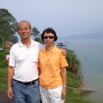 Writer and wife at Sun Moon Lake