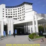 Garden Villa Hotel, Kaohsiung
