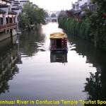Scenic Qinhuai River