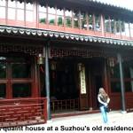 A quaint building in a Suzhou Garden(Residence)