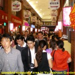A crowded shopping area in Yu Fashion Garden