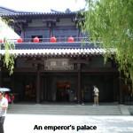 King Wu's Palace