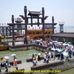 An ancient Chinese warship pier crowded with tourists