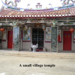 A temple in Or Por Village