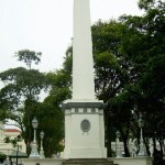 The Dalhousie Obelisk