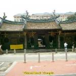 Thian Hock Temple in Telok Ayer Street