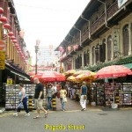 A busy Pagoda Street