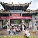 Entrance to Black Dragon Pool Park, Lijiang