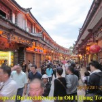A shopping street in Old Lijiang Town