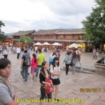 The Square in Old Lijiang Town