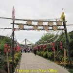Entrance to Naxi Village