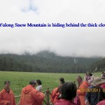 Yulong Snow Mountain is hiding behind thick clouds