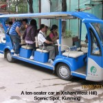A 10-seater tourist car, Xishan