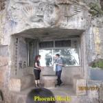 Phoenix Rock