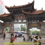 Zhongai Arch(Faithful Love Arch) on Bu Hang Road