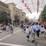 """Main Street"" at the Universal Studio Japan"