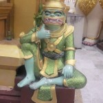Statue of Ogre