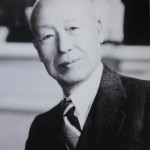 First President of South Korea(Rhee Syng-man)