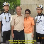 Writer, wife and South Korean cyclist-police