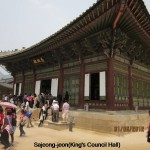 Sajeong-jeon(King's Council Hall)