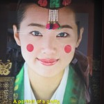 A portrait of a pretty bride in Cheongwadae Sarangchae