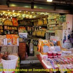 A dried seafood shop