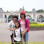 Writer's tour members in front of Everland Resort