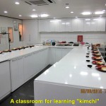 "Classroom for learning ""kimchi""-making"