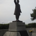 Statue of Jo Man-sik