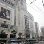 Lotte Department Store along Namdaemun Road