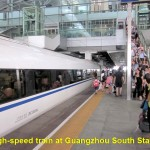 A train at Guangzhou South Station