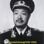 Marshal Helong(1896-1969)