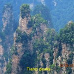 Tianzi Peaks