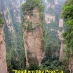 """Southern Sky Peak"""