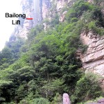 326 metre-high Bailong Lift