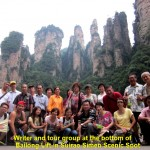 Writer and tour group in Suirao Simen Scenic Spot