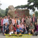 Writer and tour group near Mao Zedong Square