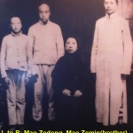 Chairman Mao, his mother and siblings