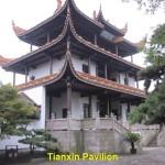 Tianxin Pavilion, Tianxin Park
