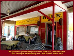 Jasmine Palace Restaurant at Pretoria