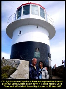 Choo Chaw and wife visited the old lighthouse which was replaced by a more powerful one nearby in 1919.