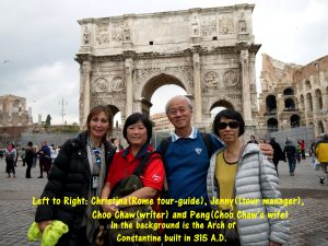 Writer, wife, tour manager and tour guide posing in front of Arch Constantine