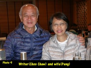 Writer(Choo Chaw) and wife(Peng)