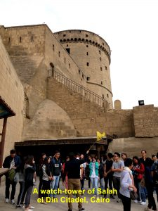 Watch-Tower of Salah el Din Citadel