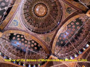 Interior Domes of Muhammad Ali Mosque
