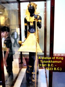 Statue of King Tutankhamun(1341 B.C. - 1323 B.C.)