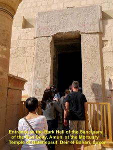 Entrance to the Bark Hall of the Sanctuary of the Sun Deity, Amun, in the Mortuary Temple of Hatshepsut