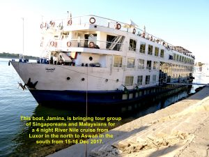 River Nile cruise boat, Jamina, that brings the tour group from Luxor to Aswan